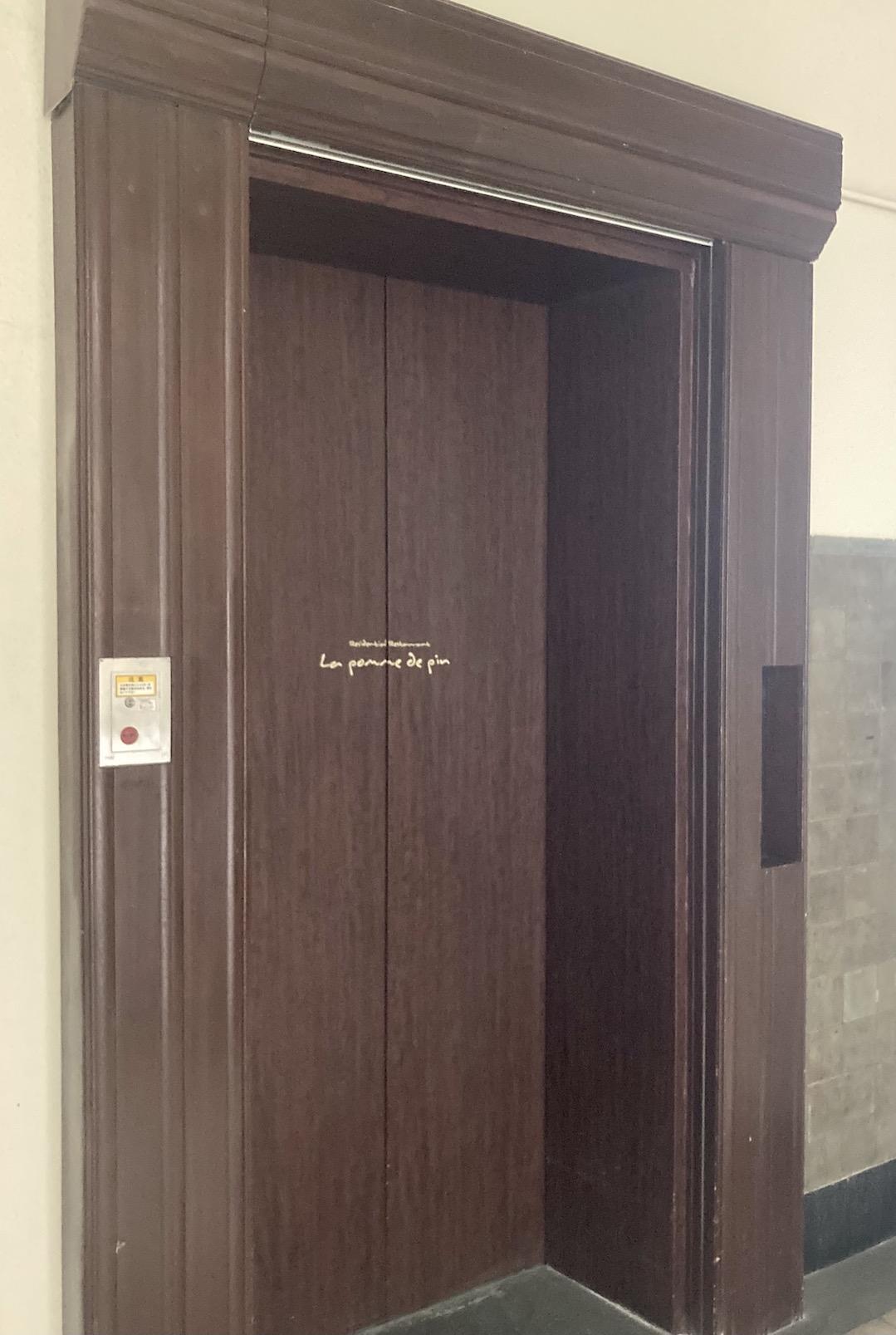 4・5階はエレベーター付き
