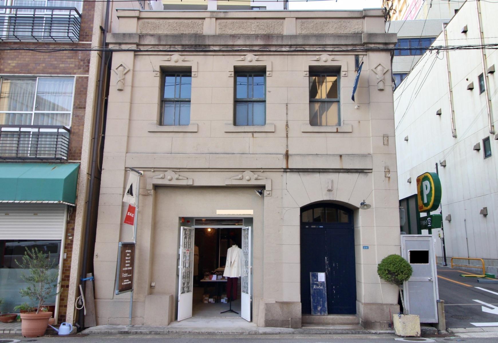 麗しき近代建築 (神戸市中央区栄町通の物件) - 神戸R不動産