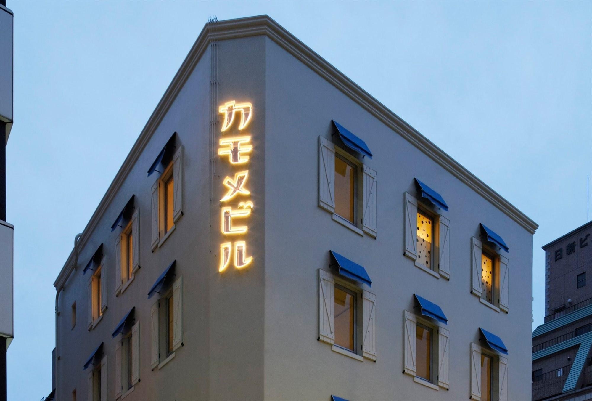 カモメ印のレトロビル (神戸市中央区栄町通の物件) - 神戸R不動産