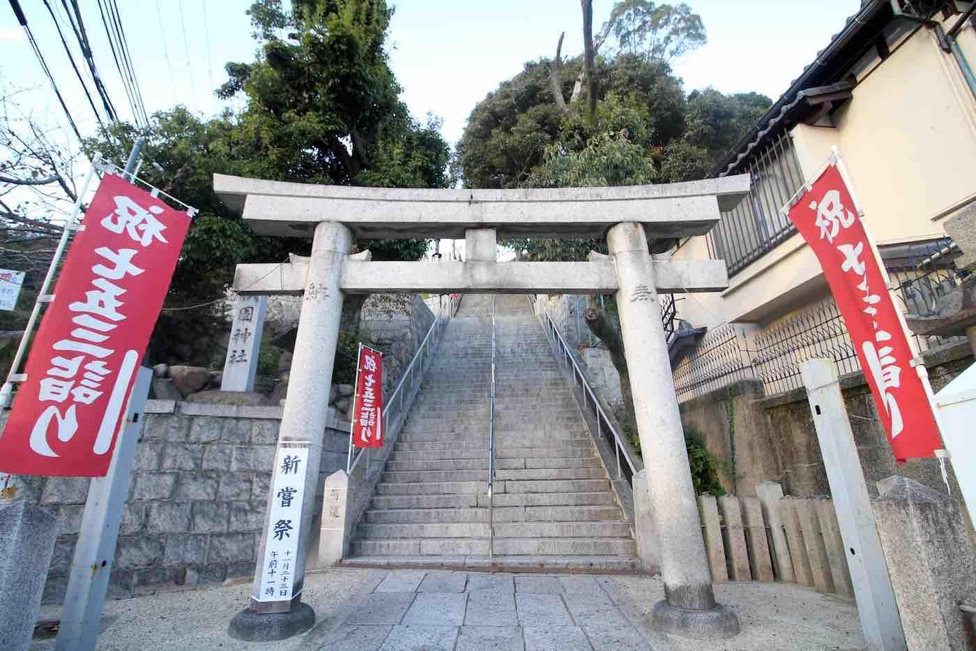 おとなりは祇園神社
