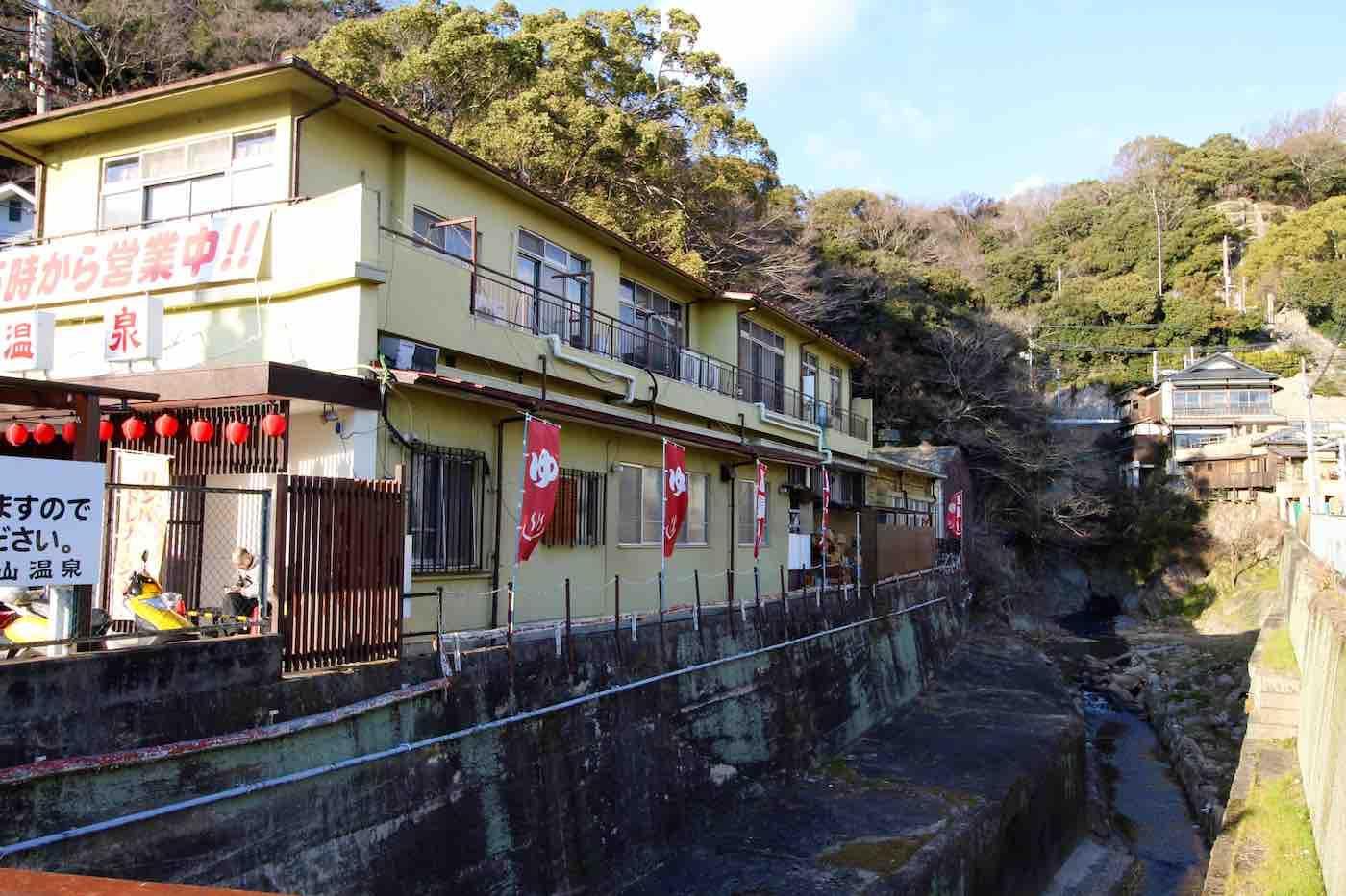 湊山温泉もすぐそば