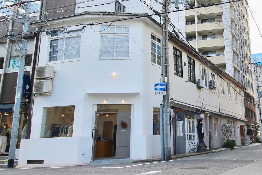 洋風長屋で商いを (神戸市中央区栄町通の物件) - 神戸R不動産