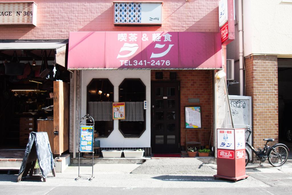 ビルの左隣は喫茶店。「喫茶&軽食」の文字に心踊ります