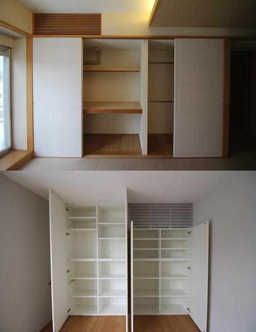 上がリビング、下が洋室の収納スペース。