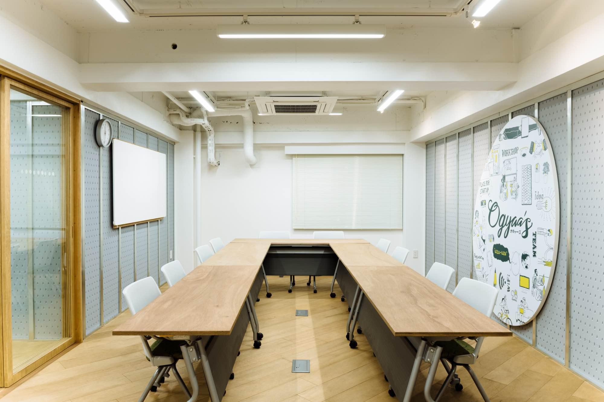 会議室(大)。