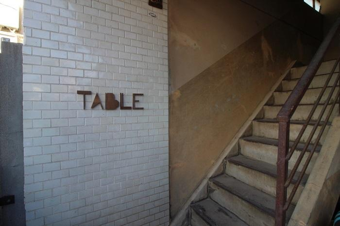 テーブルをみんなで囲める空間を。という思いを込めて