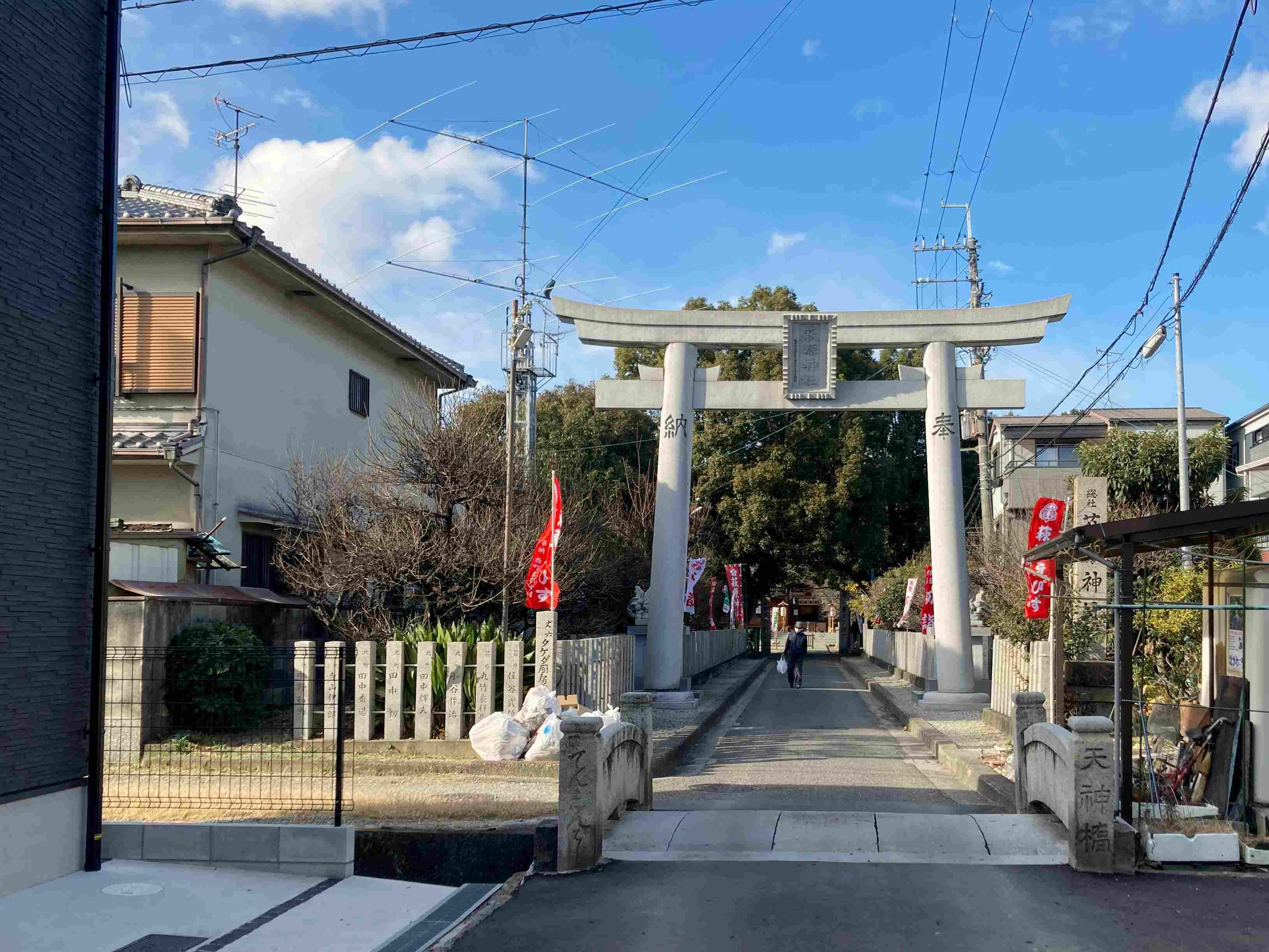 周辺はゆったりした雰囲気、駅からはこちらので神社を通って行きます