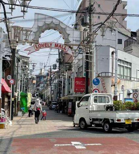 駒川中野の商店街を通りながら物件へ。「LOVELY MALL」というネーミングがキャッチ―