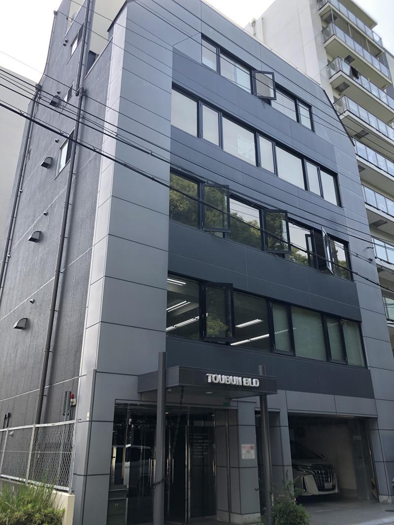 網島町の端、6階建のビルに完成します。