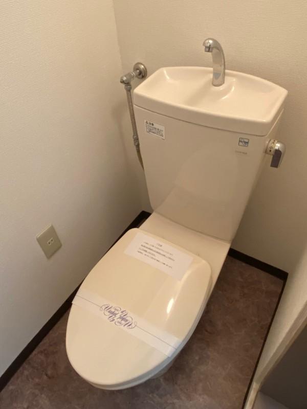 シャワーなしトイレ