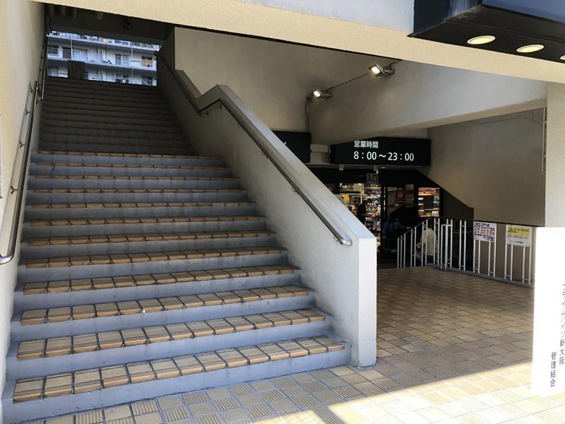 1階にはスーパーが入っていて便利です。