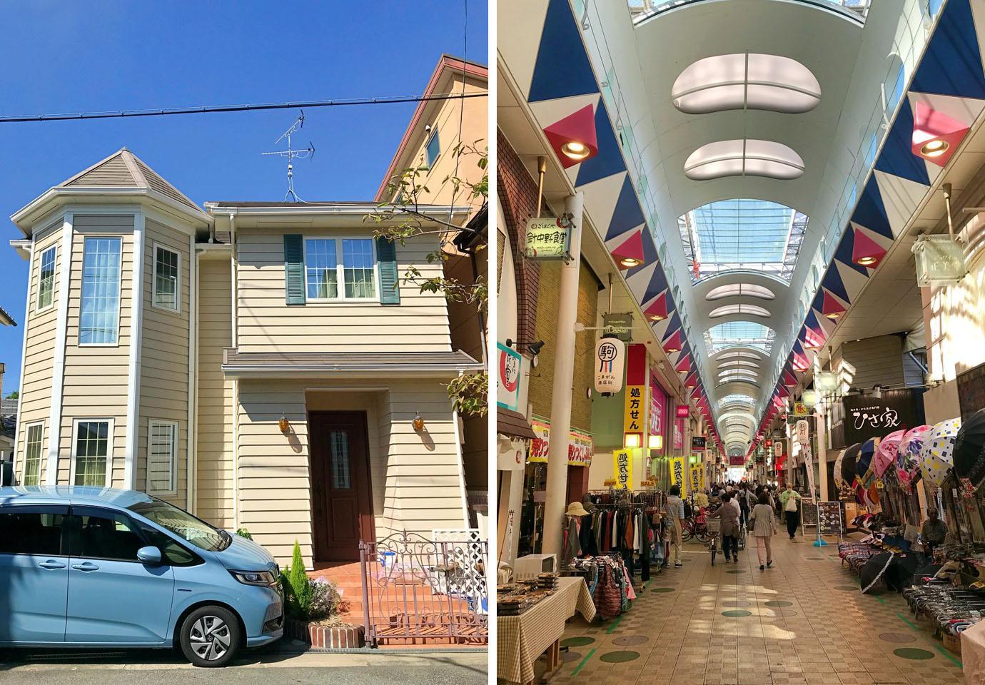 (左)こだわりの注文住宅が多い町並み (右)駅までは長い長い駒川商店街を抜けて