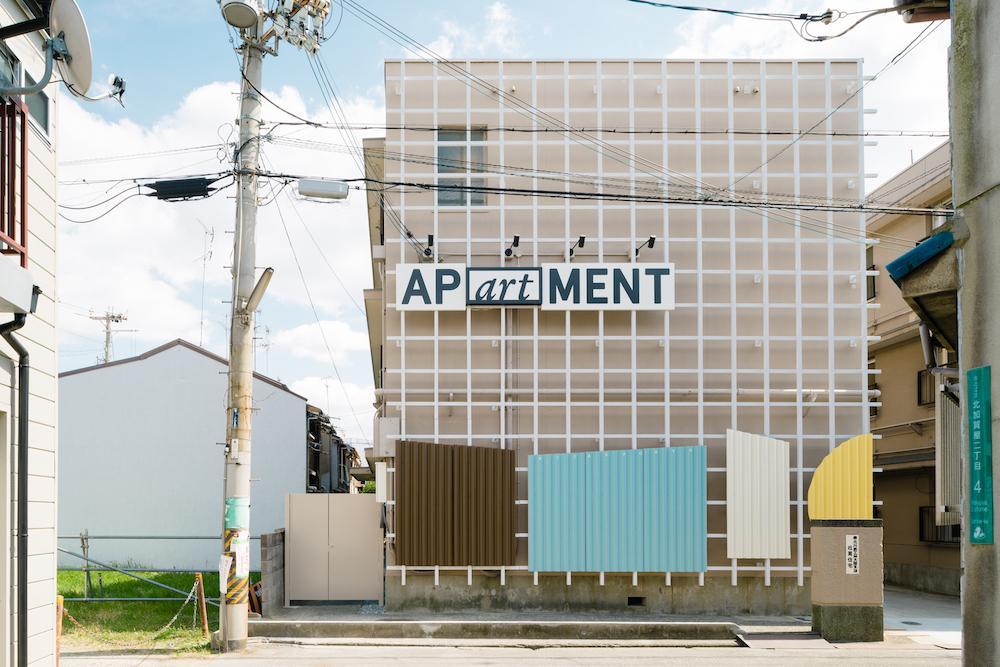 アートな集合住宅、APartMENT