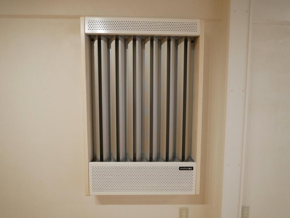 これが輻射式冷暖房装置!
