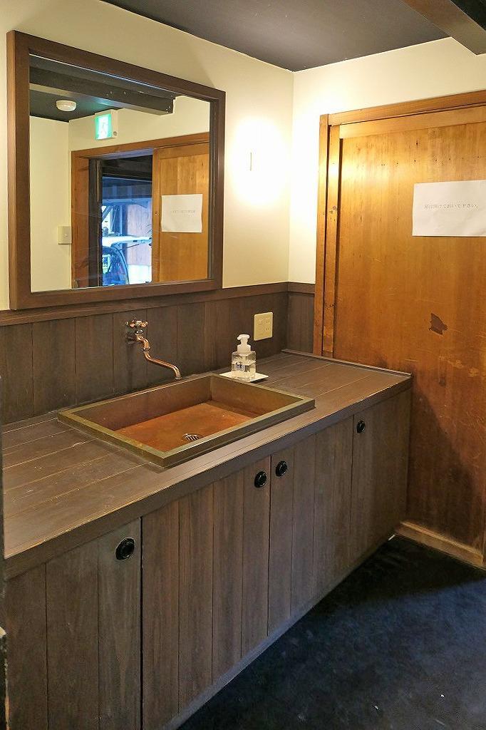 共用手洗い場
