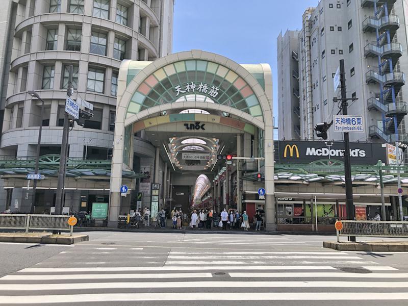駅からの道は日本一長い天神橋筋商店街。