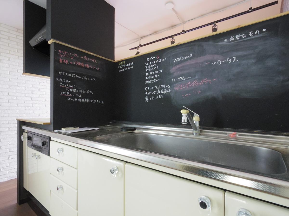 キッチンの壁は黒板仕様