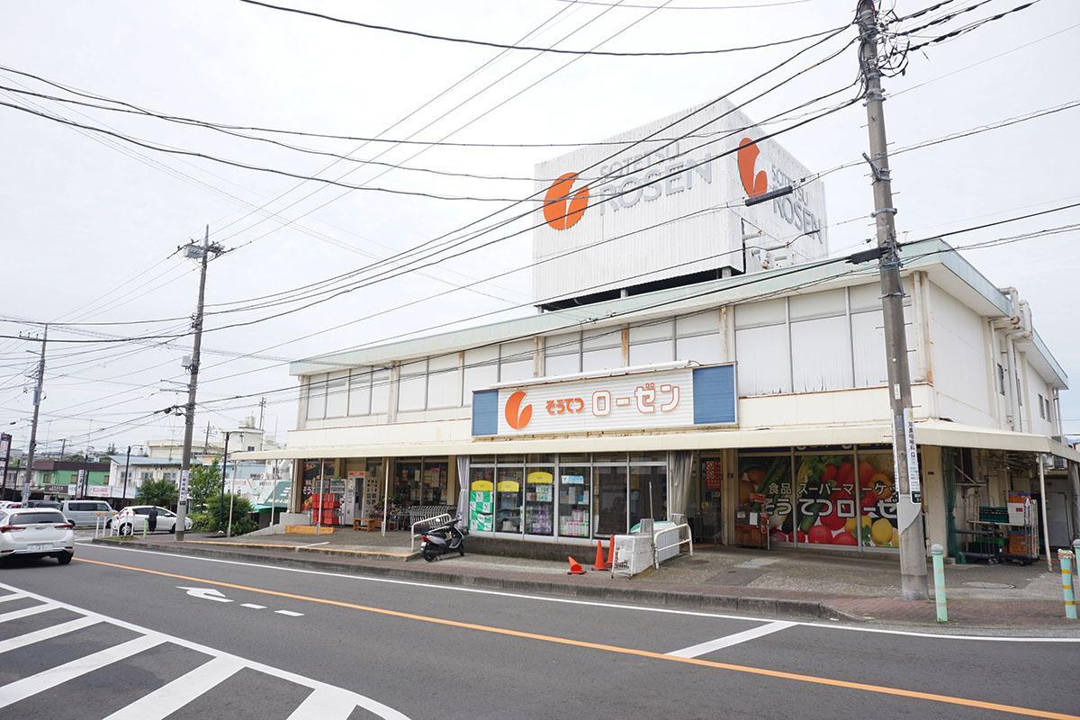 徒歩17分のスーパー「相鉄ローゼン」。「ユーコープ大谷店」までは徒歩11分