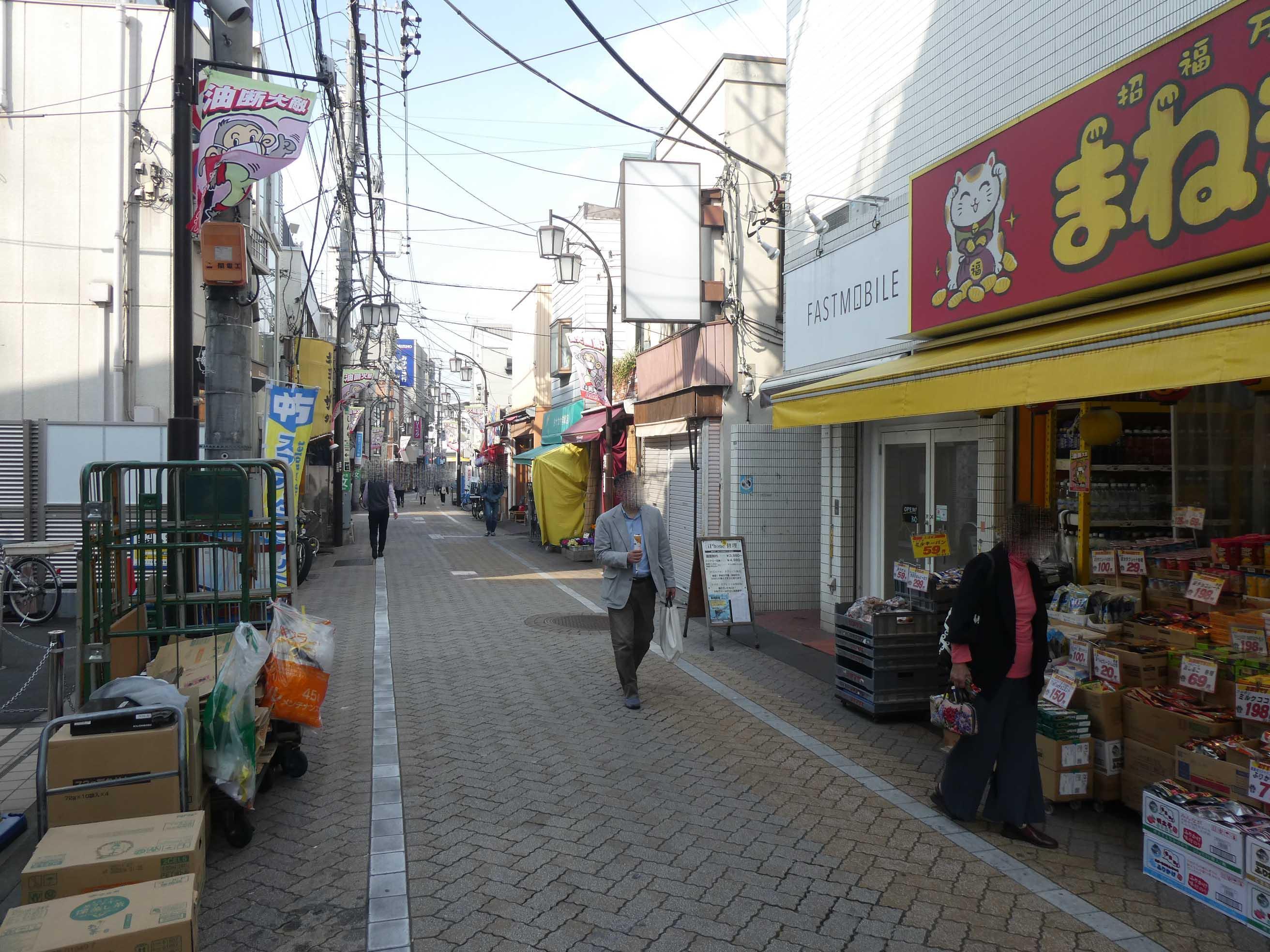 庚申(こうしん)通り商店街