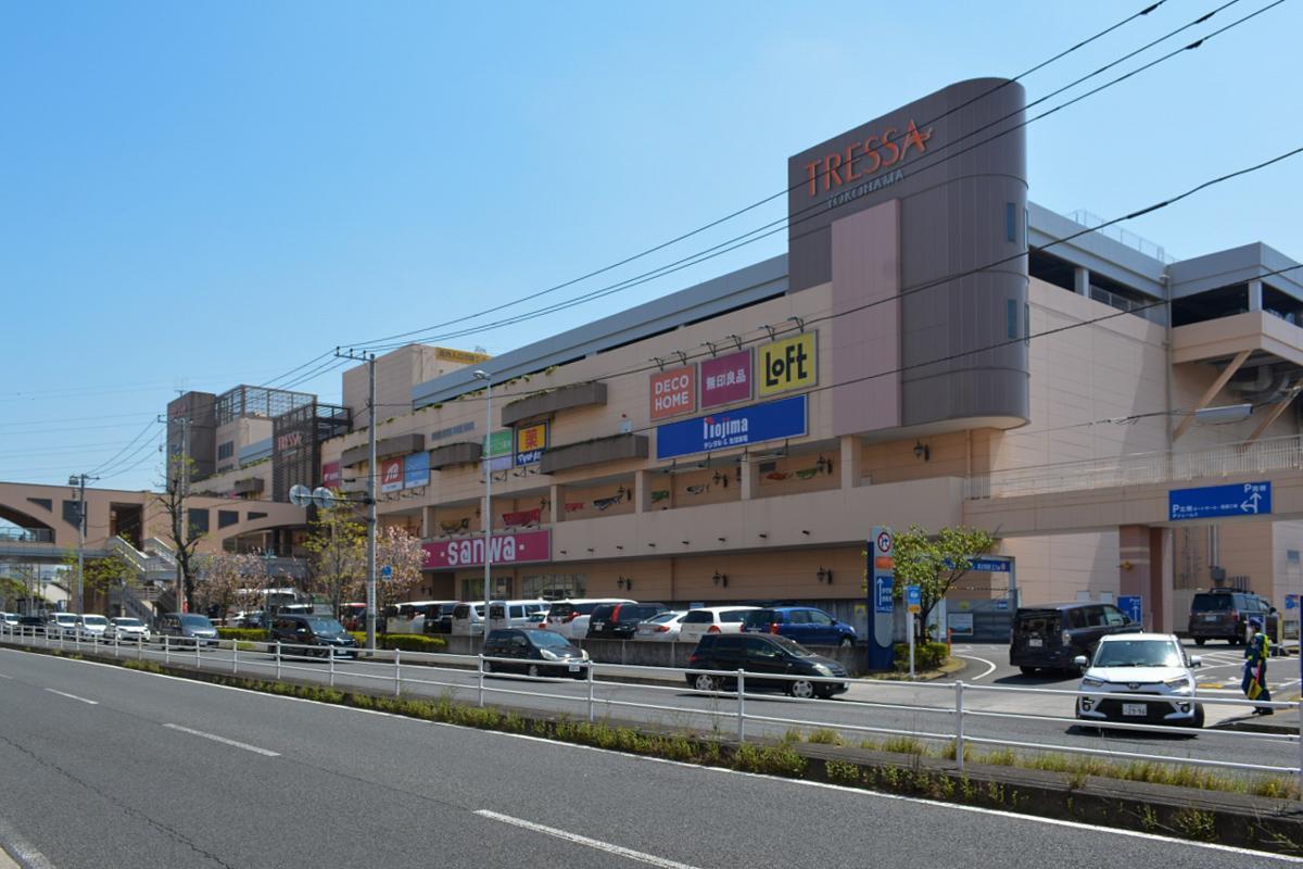 商業施設「トレッサ横浜」までは徒歩10分