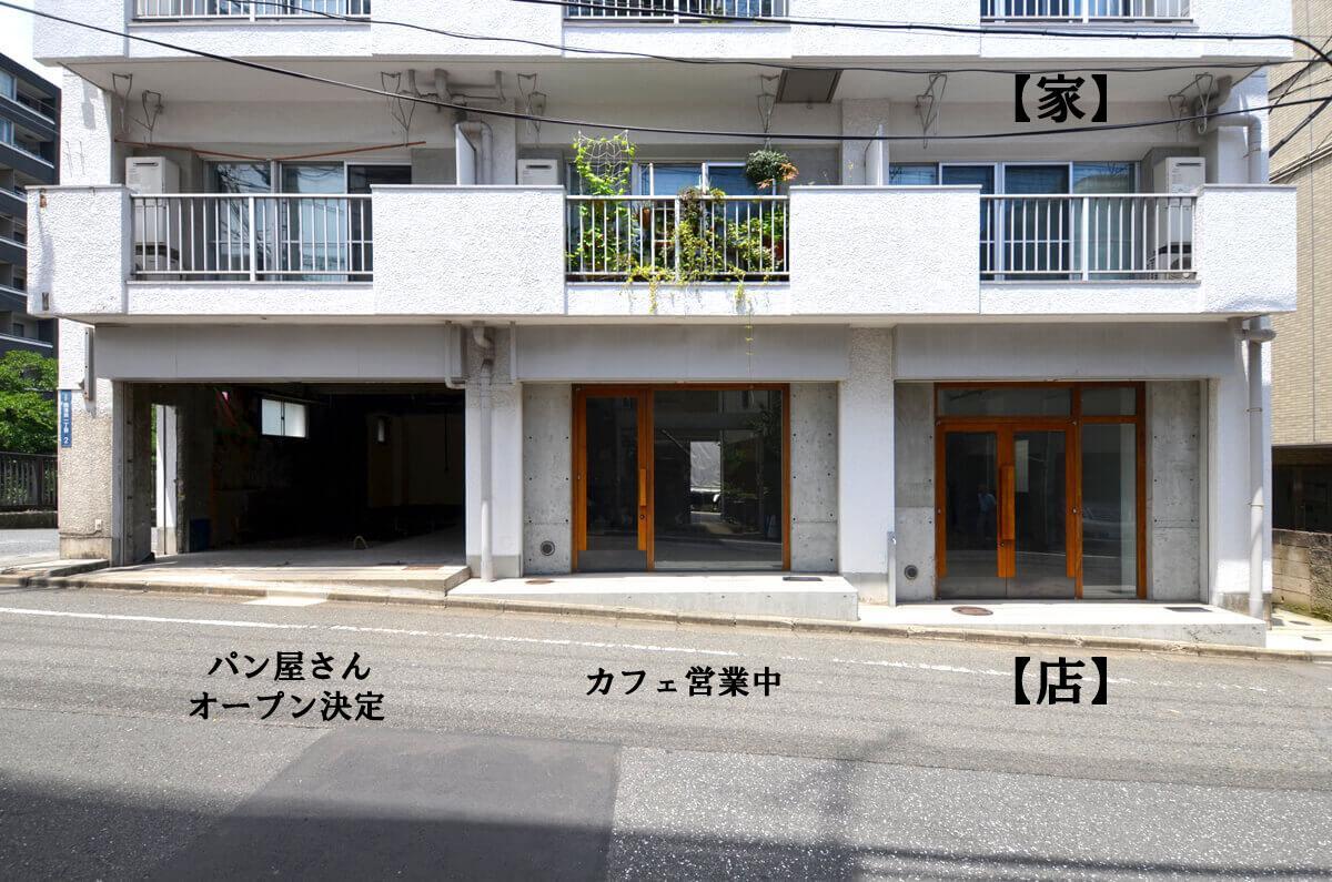 右端最後の店舗区画は、家と店の上下セット貸しで!