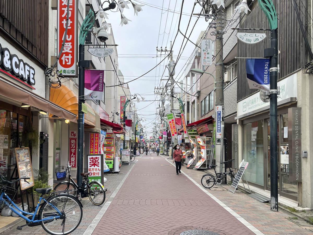 駅から続く商店街がお気に入り。戸越銀座商店街も徒歩圏内