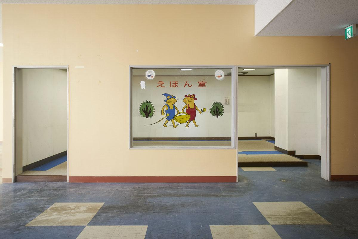 【2F】旧子供室区画:児童福祉や教育系の用途に限定した募集、ぐりとぐらの絵がかわいい!