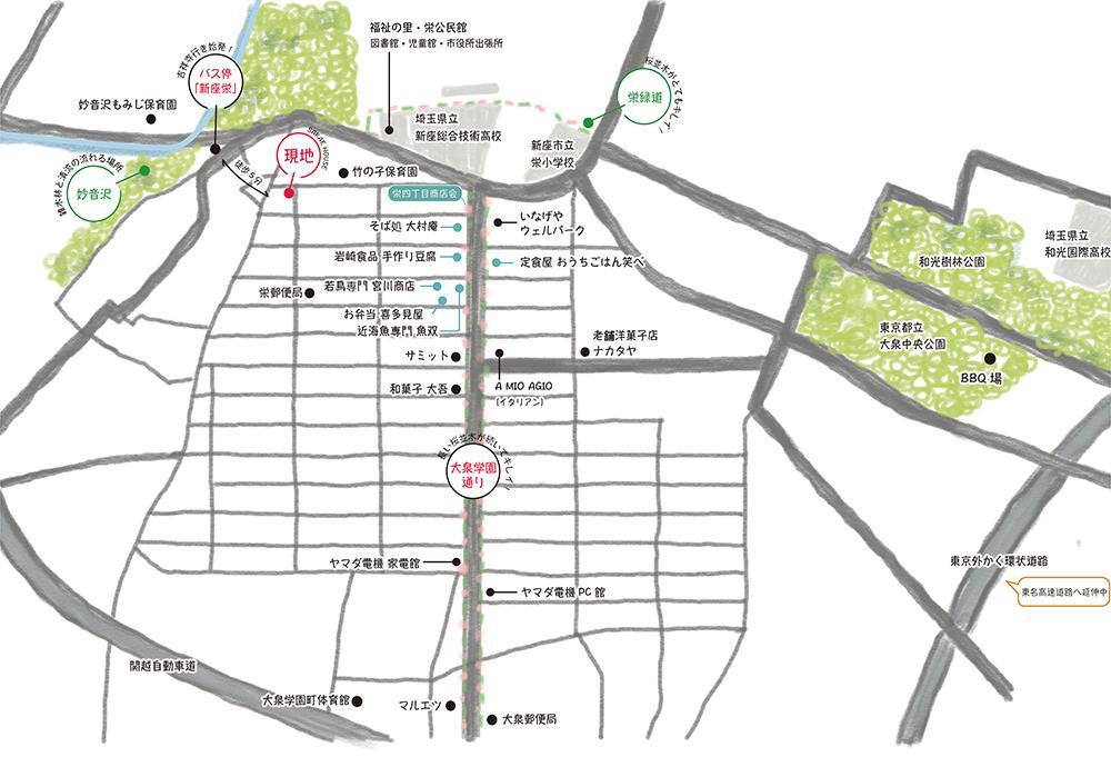 駅から距離はありますが、お店が充実し便利な商店街が近くに。駅まではきれいな桜並木が続き、周辺には大きな公園もあり