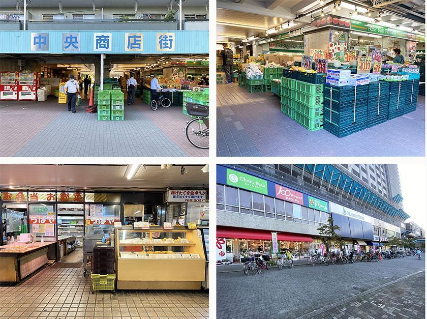 高島平駅前の中央商店街とスーパー