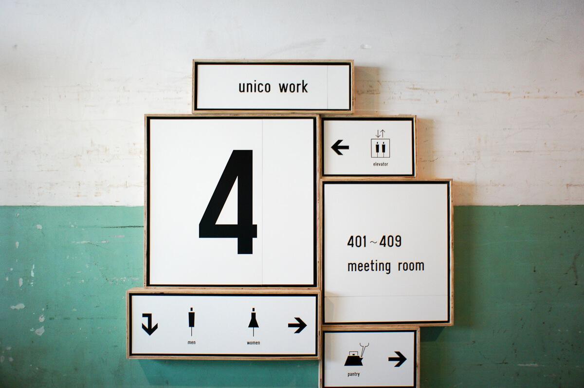 4階:サインと壁