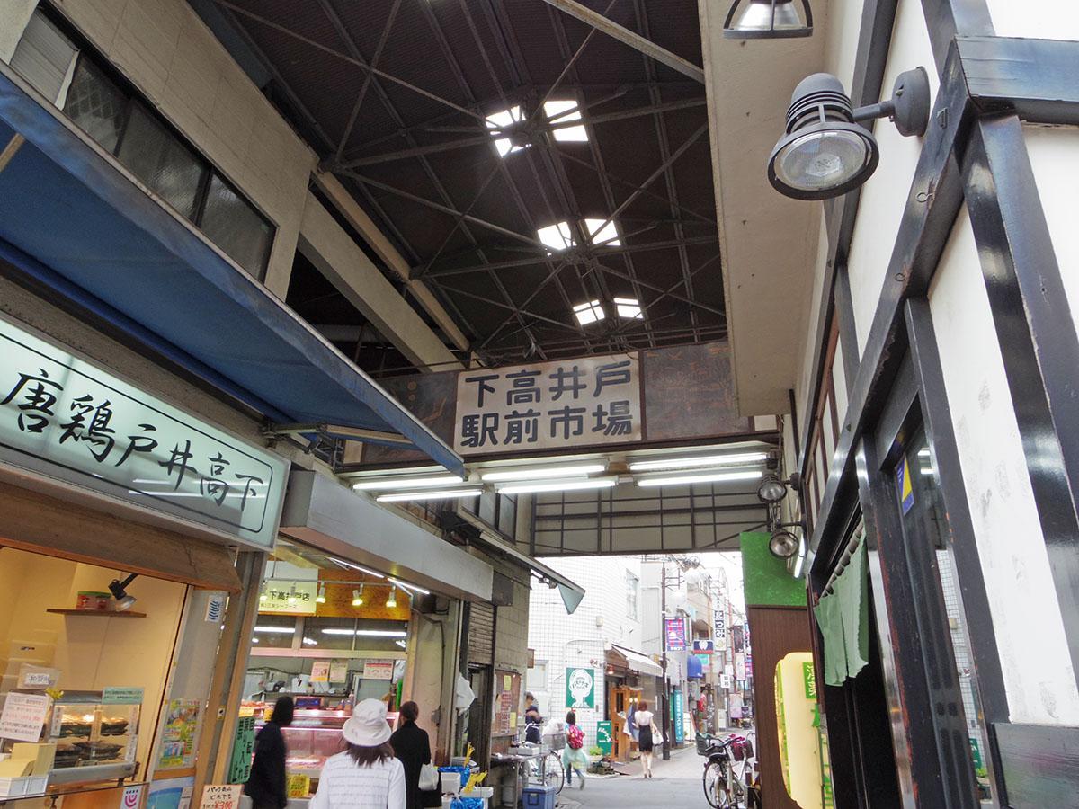 駅から北に伸びる道の左右に、店舗が連なる
