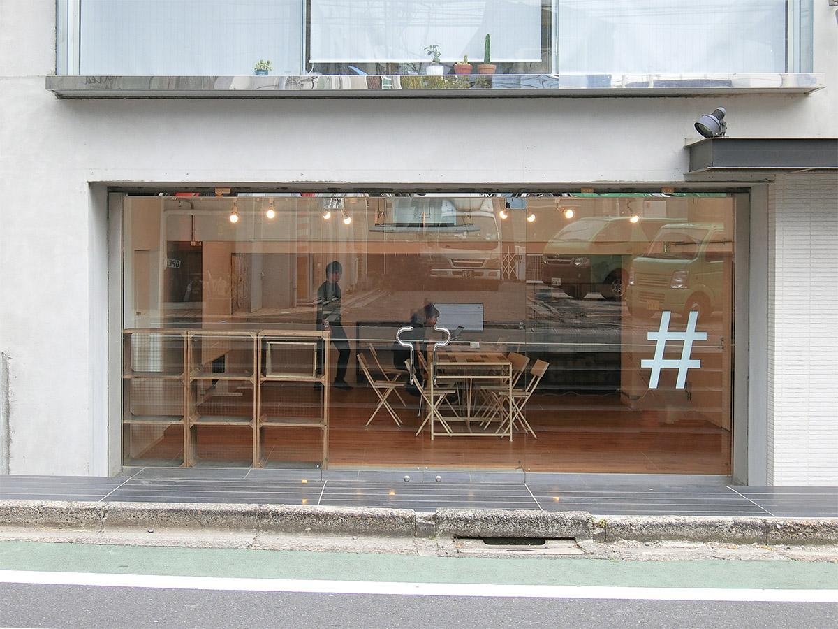 まい泉通りに路面拠点! (渋谷区神宮前の物件) - 東京R不動産