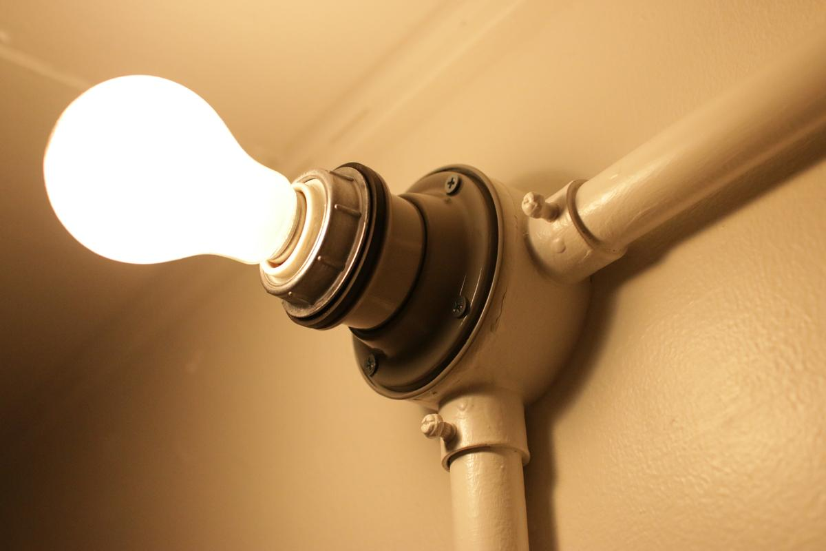 (405号室)工業系の照明もついてます