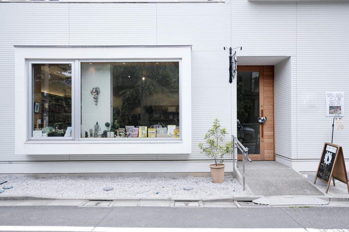 1階の絵本専門の書店