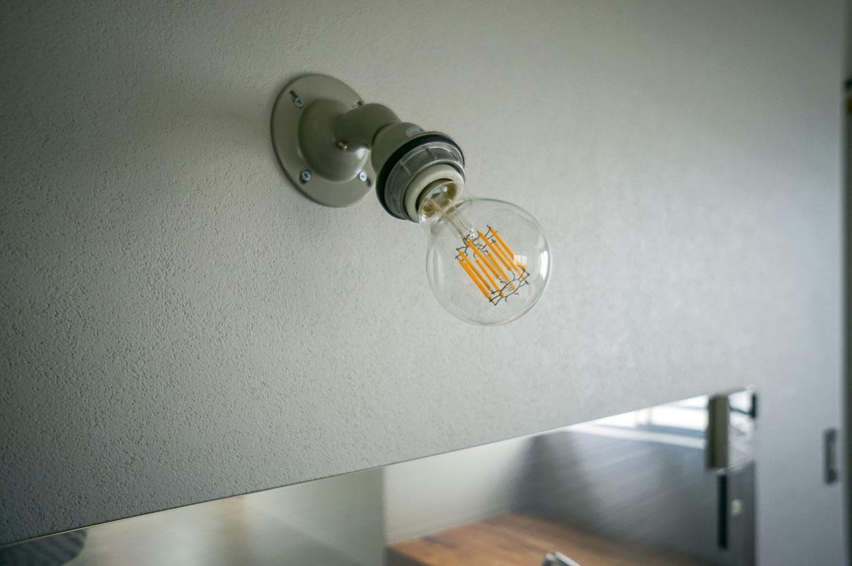 キッチンに設置された照明