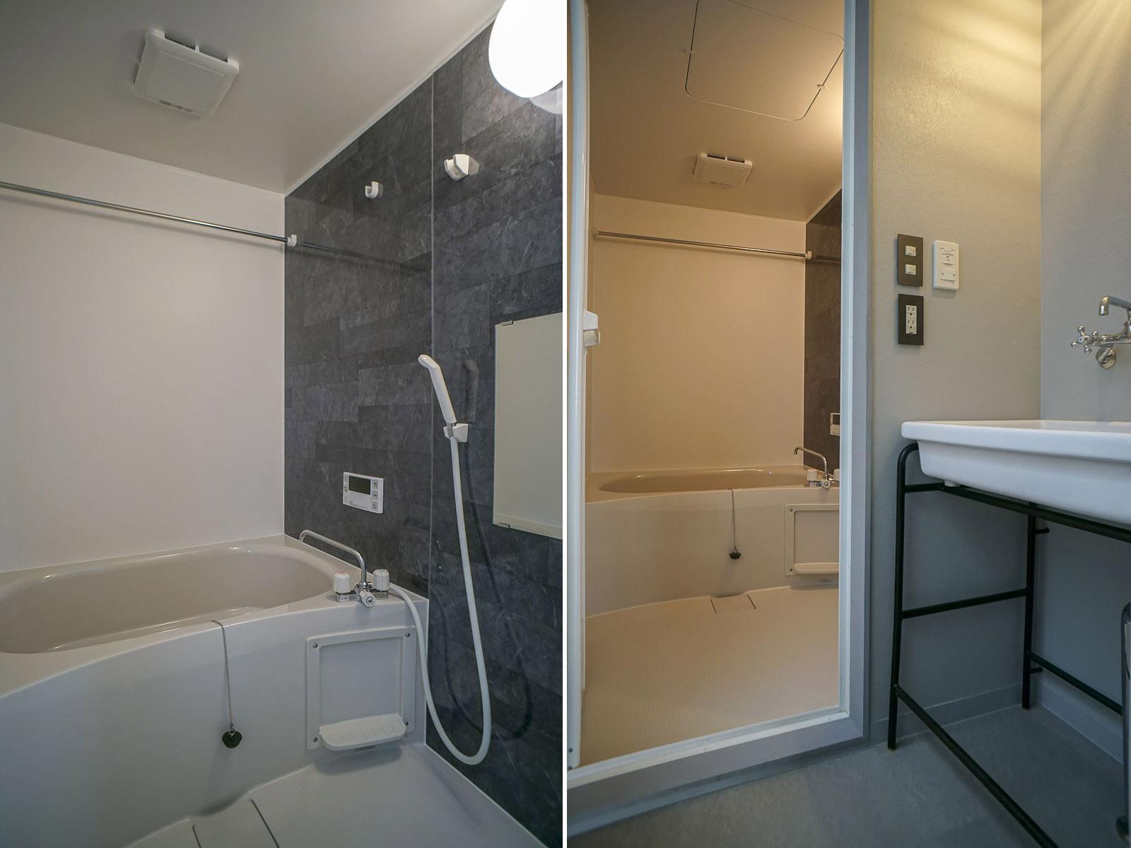 301:浴室 洗面所