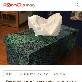 okyame-chanさんのお部屋写真 #1