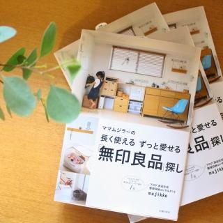 mujikkoさんのお部屋写真 #1