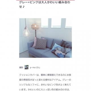 p--maさんのお部屋写真 #1