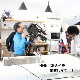 takimoto-manamiさんのお部屋写真 #1