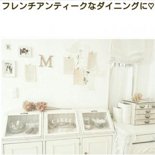 monetさんのお部屋写真 #1