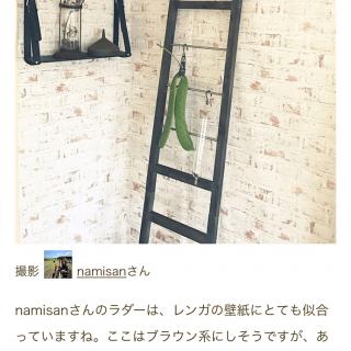 namisanさんのお部屋写真 #1