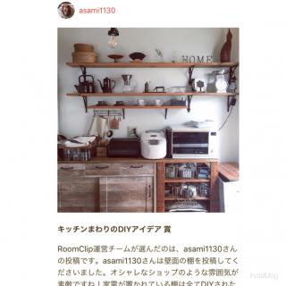 asami1130さんのお部屋写真 #1