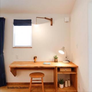 kouketu_homes1912さんのお部屋写真 #1