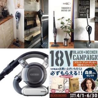 blackanddecker_japanさんのお部屋写真 #1