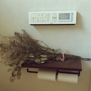 akubi28nさんのお部屋写真 #1