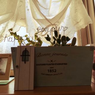y7u2r2iさんのお部屋写真 #1