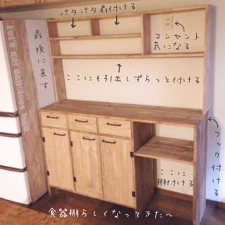arch-to-meetさんのお部屋写真 #1