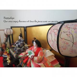 Happydaysさんのお部屋写真 #1