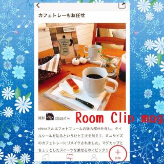 chisaさんのお部屋写真 #1